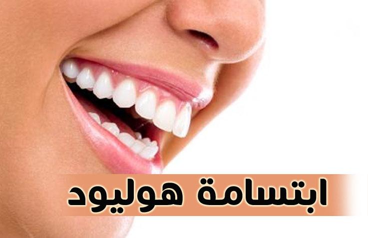 زراعة الاسنان الفورية في تركيا